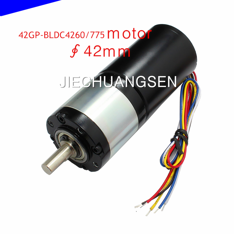 42GP BLDC4260 775 permanent magnet brushless dc Planetary gear motor 12V24V high torque With speed detection