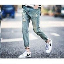 Мужчина летние легкие мода повседневная denim проблемные брюки ретро винтаж сломанный отверстия кадрированные джинсы брюки для юношей