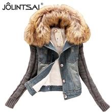 Winter Jacket Women 2016 Autumn Fashion Casual Basic Patchwork Hit Color Denim Jackets Female Short Fur Collar Coat AE-ME-226