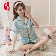 Women Pyjamas Silk Short Tops Set Female Pajamas NightSuit Sleepwear Sets Long Pant Night