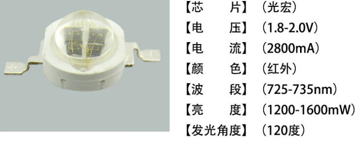 high power 1/3/5w/10w <font><b>730nm</b></font> led diode for medical machine image