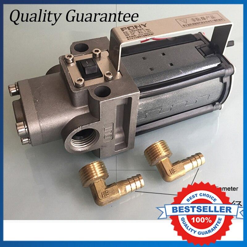 12V DC Electric Oil Pump Small Gear Oil 5m Self Priming Pump