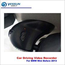 YESSUN Car DVR Driving Video Recorder For BMW Mini Before 2013 Front Camera AUTO Dash CAM - Head Up Plug Play OEM yessun car dvr driving video recorder for bmw x5 e53 e70 f15 front camera auto dash cam head up plug