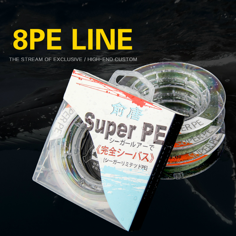 PE Braid Line 109Yds/100M 0.16-0.4mm 10-80LB 8 Strands Super Strong Braided Fishing Line for Sea Fishing green Fishing Tackle