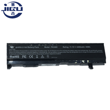 JIGU Laptop Batterie Für Toshiba PA3465U-1BRS PA3465U-1BAS PABAS069 PA3451U-1BAS Satellite Pro A100 A110 A135 M105 M45 M70 M115