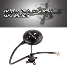 HolyBro Pixhawk 4 M8N GPS Module for Pixhawk 4 Flight Controller Sensor Module with Compass LED Indicator RC Racing Drone цена в Москве и Питере