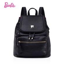 2017 Барби Рюкзак Женщин Черный Искусственная кожа модные милые женские сумки с большой Ёмкость в простом стиле студент мешок