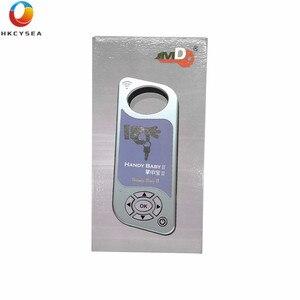 Image 5 - JMD clé automatique pratique Baby 2