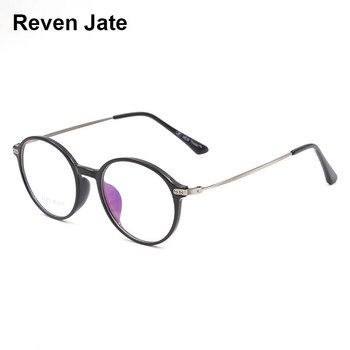 Reven Jate X2013 Optical Plastic Eyeglasses Frame for Men and Women Glasses Prescription Spectacles Full Rim Frame Glasses reven jate ej85351 spectacles optical fashion titanium eyeglasses frame for men eyewear full rim glasses with 3 optional colors