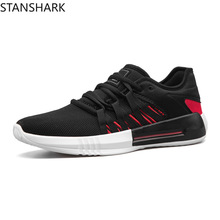 2019 New Spring Autumn Men Casual Shoes Designer Trainers Breathable Runs Ultras Boosts Krasovki