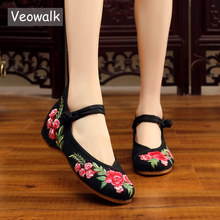 Women's Vintage Embroidered Canvas Ballet Flats Shoes (3 colors)