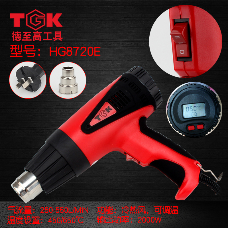 HG8720E LCD Digital display temperature adjustable cool/ hot heat gun electril industal 2000W 220V Hot Air Gun