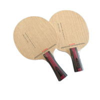 Stuor genuine table tennis racket floor five layers of pure wood material to eat large core lymph Paulownia ball table tennis