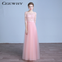Illusion Half Sleeve Embroidery Robe De Soiree Mother Of The Bride Evening Party Dresses Long A