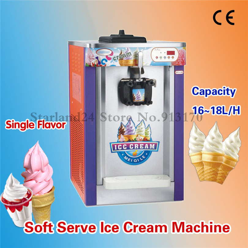 Single Flavor New Commercial Ice Cream Machine Low Noise Countertop Soft Ice Cream Maker LED Display 220V edtid new high quality small commercial ice machine household ice machine tea milk shop