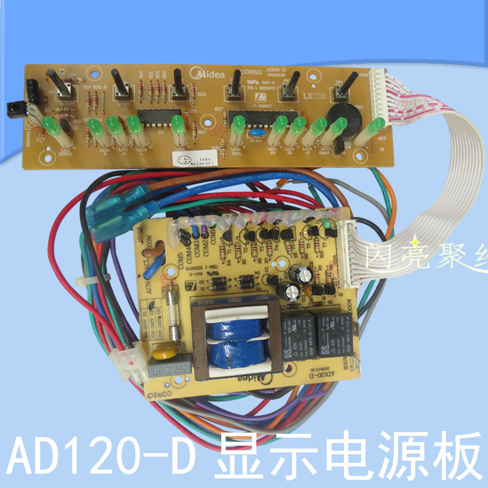 Air Conditioning Fan Parts AD120-D/ Computer Board / Key Board / Display Board / Control Panel / Power Board