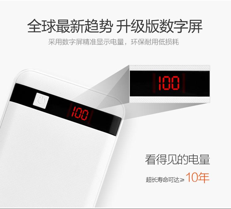 _ 10000 logo -  - 11