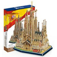 T0414 3D Puzzles Spain Church Of The Holy Family DIY Building Paper Model Kids Creative Gift