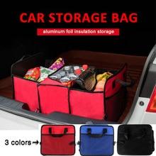 Авто аксессуары для автомобиля Органайзер для автомобиля складные ящики для хранения игрушек, продуктов грузовой контейнер сумки черный ящик автомобиль Укладка Уборка