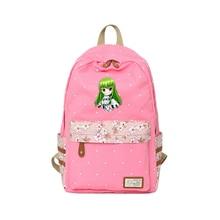 Code Geass Backpack #8