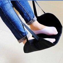 Портативная подставка для ног из пены с эффектом памяти, для путешествий, для переноски ног, подушки для ног, гамак для ног, самолет, Снимает отеки ног, подставка для ног