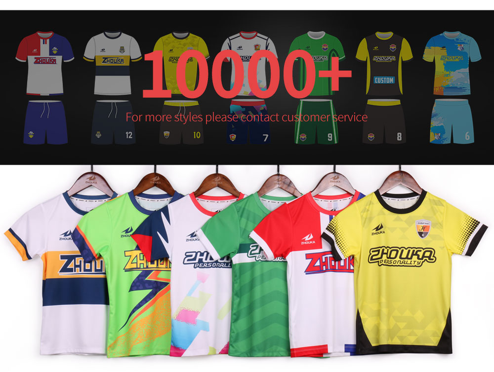 Спортивная одежда для детей футбольные майки Футбольная Одежда