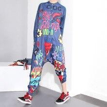 Women's jumpsuit 2016 Autumn Fashion Women