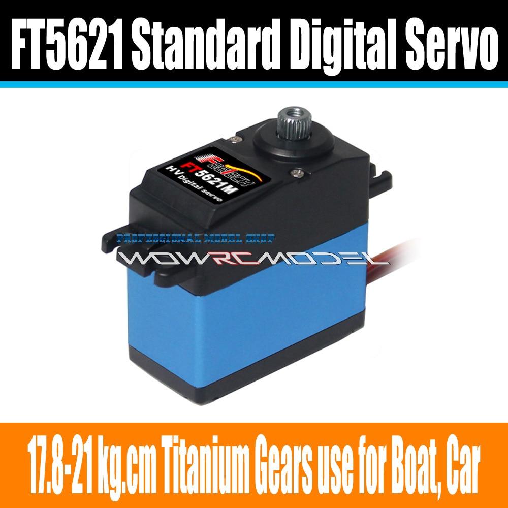 High Quality FT5621M Standard 17 8 21 0 kg cm Waterproof HV Digital Titanium gears servo