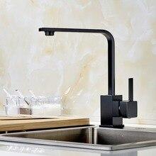 Galleria square kitchen faucet all\'Ingrosso - Acquista a Basso ...