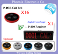 wireless restaurant paging system Including 16pcs Restaurant Wireless Service Calling Button Bell And 1pcs Display Receiver