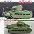 1: 72 Второй Мировой Войны Советский Матильда 2 Танк Модель Статическое Моделирование Пластиковая Модель Танк Закончил