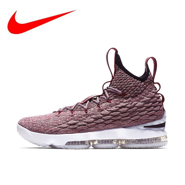 8a02734efc31 Free Shipping NIKE LEBRON XV EP Mens Basketball Shoes