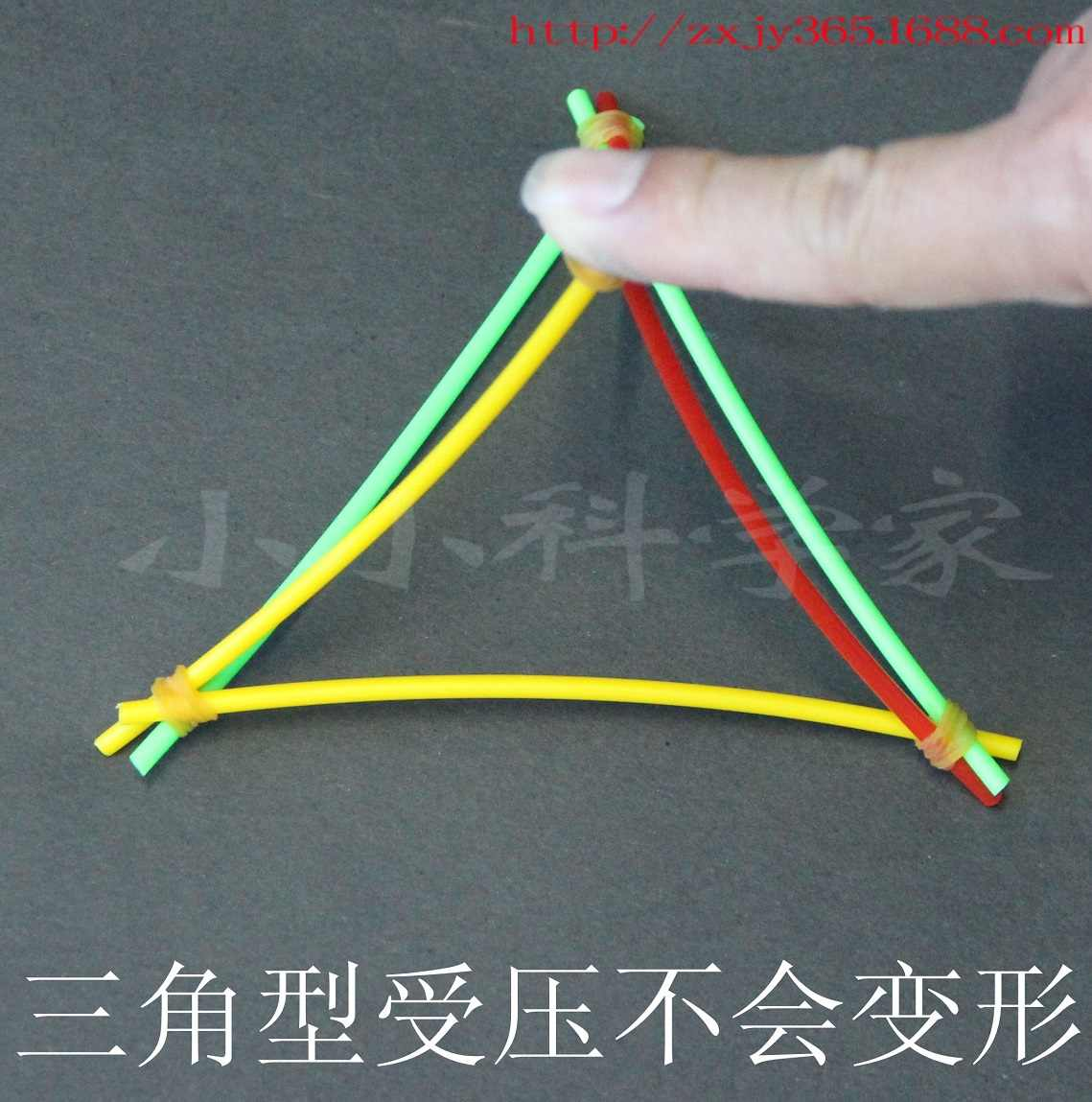 fun Physical Science experiments Triangular stability equipment Principles of mechanics not easily deformed under pressure