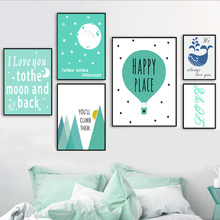 7-Space Minimalist Colorful Dream Baby Love Quotes A4 Big Canvas Art Print Poster Wall Picture No Frame Kids Room Decor