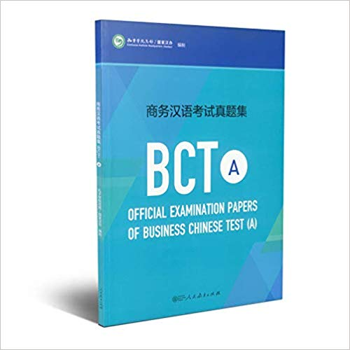 Official Examination Papers Of Business Chinese Test A / BCT A