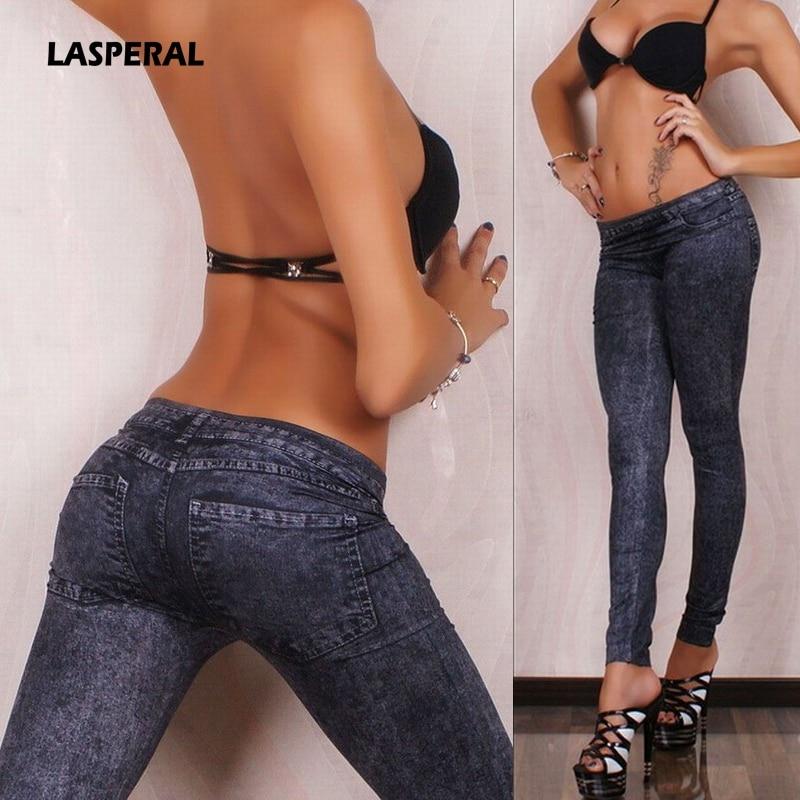 LASPERAL 2017 Woman Fashion Seamless Jeans Denim Skinny Pants Faux Jeans Mid Waist Elastic Trousers Leggings Slim Thin Pantalone