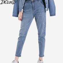 XL-5XL Plus Size Jeans Women 2018 Fashion Stitching Blue Jeans Female Casual High Waist Harem Pants Washed Ladies Denim Trouser