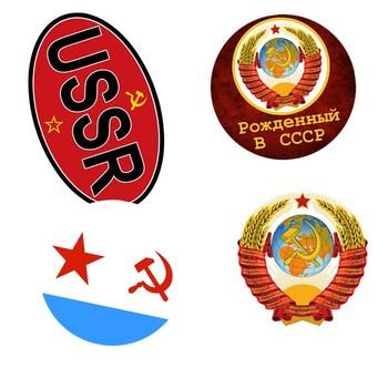 Etiqueta engomada de la Unión Soviética de la URSS