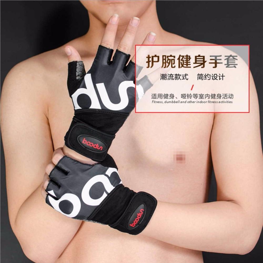 1 Par Boodun Muška zglobna zaštita Zaštita od ružičaste mase - Fitness i bodybuilding - Foto 1
