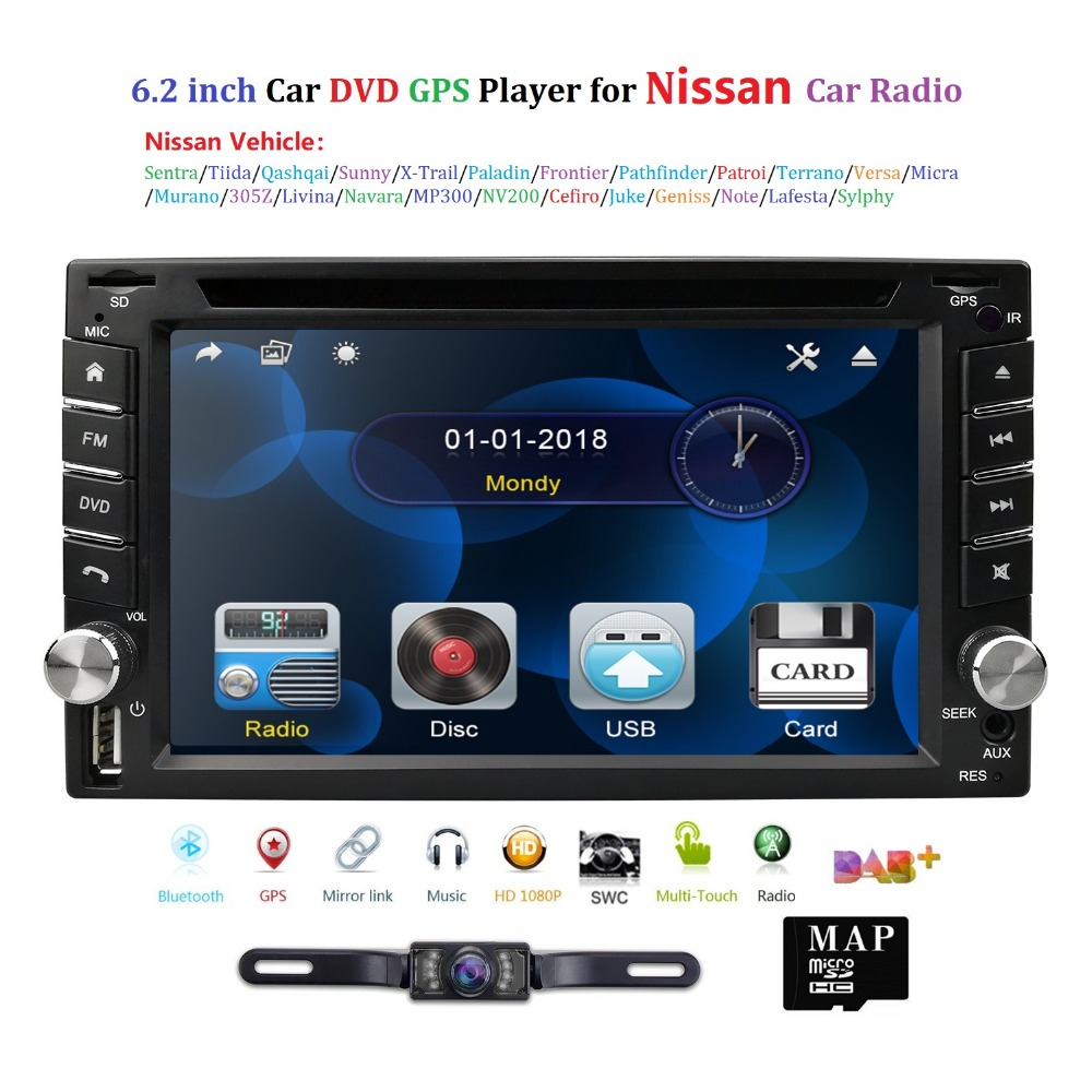 car monitor for Nissan Navara D40 07-15 GPS Navigation Sat Nav DVD Radio Stereo Bluetooth