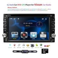 car monitor for Nissan Navara D40 07 15 GPS Navigation Sat Nav DVD Radio Stereo Bluetooth USB Steering wheel control DVR DVB T2