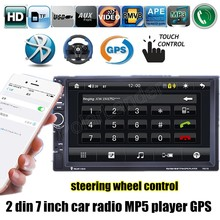 """8G map card available GPS function 2 Din Car Video Player 7"""" Inch Bluetooth Stereo Radio FM MP4 MP5 USB steering wheel control"""