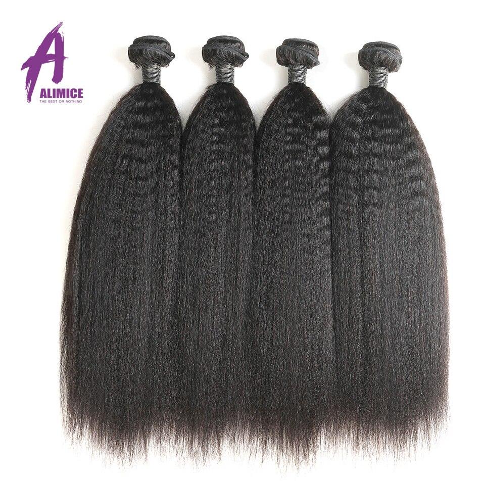 Alimice Hair Yaki Straight Brazilian Hair Weave 4Bundles Deal Coarse Yaki Human Hair Bundles 100 Remy