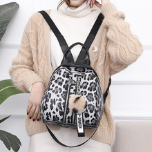 New designer fashion Leopard print ladies backpack mini soft touch multi-function small and women shoulder bag