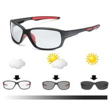 88a5210923 Deporte Color cambiar lentes fotocromáticos gafas polarizadas bicicleta MTB  en pesca ciclismo gafas de sol al