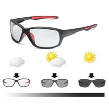 b23f8304e2 Deporte Color cambiar lentes fotocromáticos gafas polarizadas bicicleta MTB  en pesca ciclismo gafas de sol al