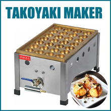 2PC High quality  Commercial Gas type 1 pan Takoyaki Maker Takoyaki Machine Fish ball grill fish ball maker