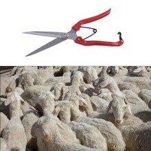 31 см(12 дюймов) овечья шерсть лама Коза ягнёнок конский мех домашних животных кроличий мех ножницы для домашних животных ножницы-триммер для собак