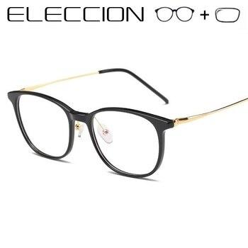 7e19c35863 ELECCION gafas de mujer 2019 nueva ronda completa marcos ópticos miopía  gafas hombres TR90 Marco de gafas de moda mujer