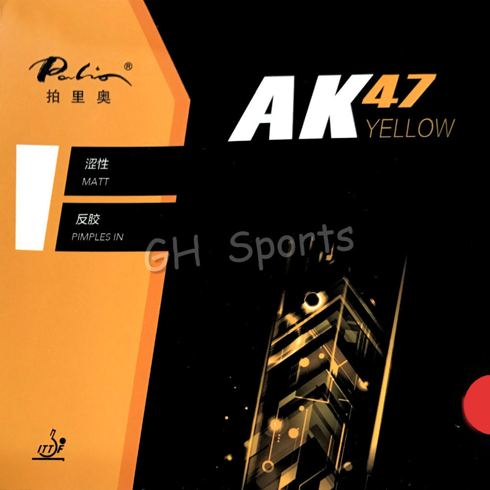 Palio AK47 YELLOW (Matt) Pips-in Table Tennis (PingPong) Rubber With Sponge (H42-44) Стёганое полотно